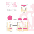 princess hanger
